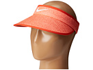 Nike Golf - Big Bill Zebra Print Visor