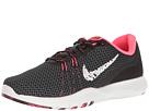 Nike - Flex Trainer 7 BTS