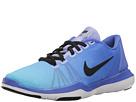 Nike - Flex Supreme TR 5 Training Shoe