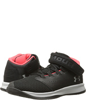 Under Armour Kids - UA BPS Get B Zee Basketball (Little Kid)
