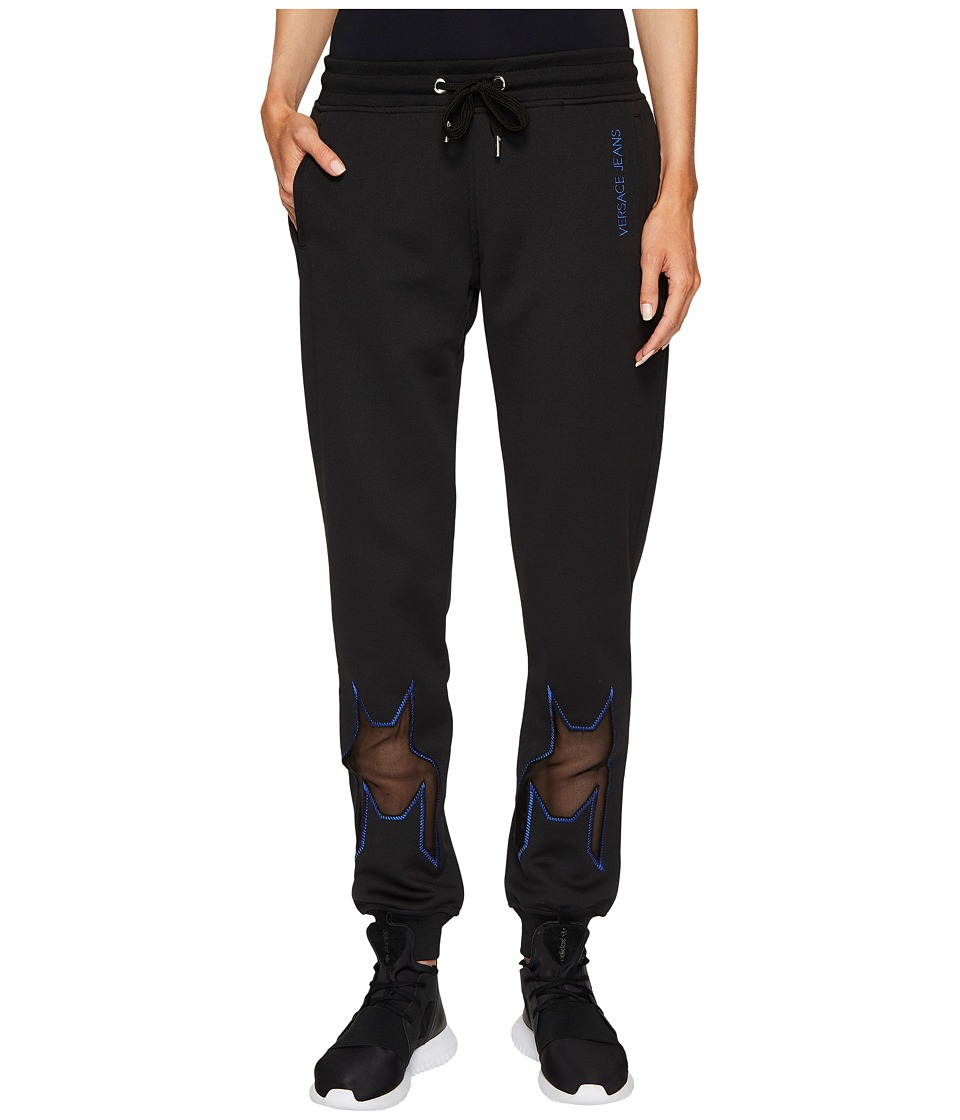 Versace Jeans - Dressy Skinny Jogger Pants