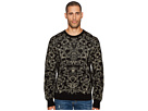 Just Cavalli - Baroque Sweater
