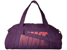 Nike - Gym Club Bag