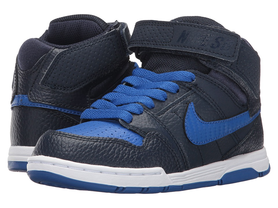 Nike SB Kids - Mogan Mid 2 Jr