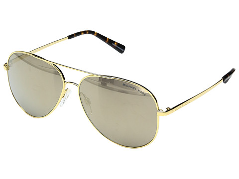 Michael Kors Kendall MK5016 56mm - Gold/Light Brown Mirror/Dark Gold