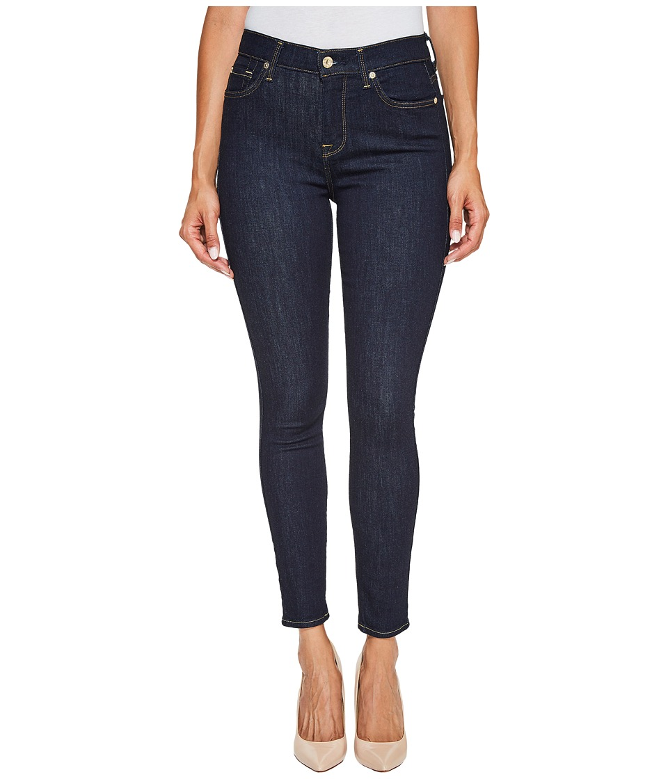7 For All Mankind - High Waist Ankle Skinny Jeans in Dark Rinse