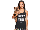 Puppies Make Me Happy Puppy Vibes - Racerback Tank Top