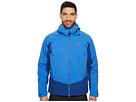 Jack Wolfskin Exolight Base Jacket