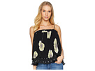 1.STATE Mixed Print Pleated Cami