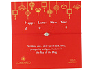 Dogeared Happy Lunar New Year Crystal on Red Bracelet